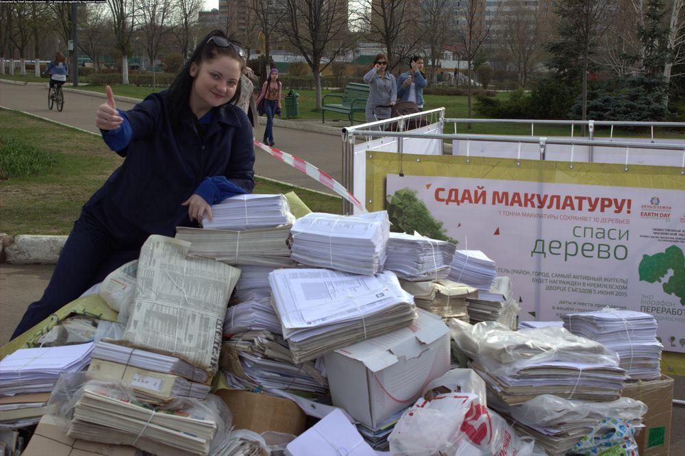 Макулатура ватман образец акт на уничтожение архивных документов