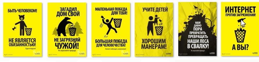 http://podari-derevo.ru/images/podari-derevo/main/4.jpg